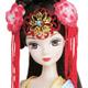 Китайские невесты и принцессы